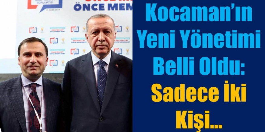 Çarşıbaşı AK Parti Yönetimi Onaylandı